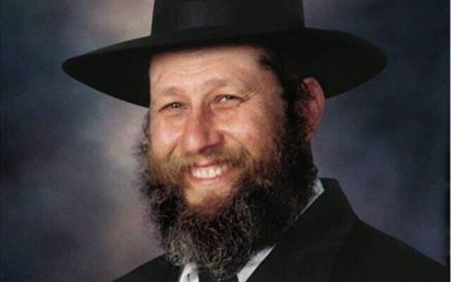 R' Eli Green ע״ה