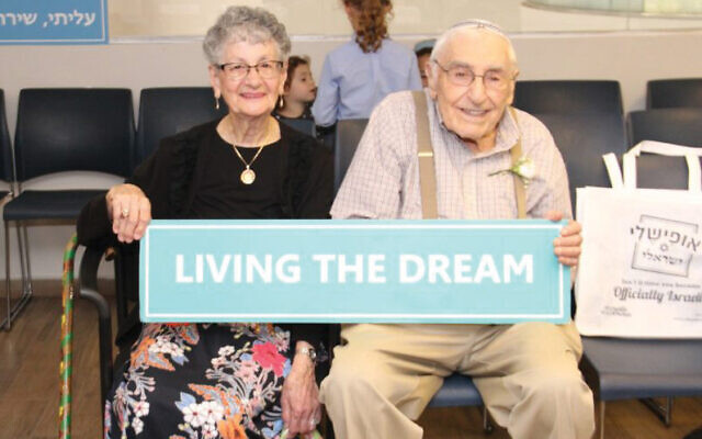 Norman and Doris Levitz made aliyah in their 90s, moving from the United States to Jerusalem in 2018. Photo courtesy of Tomer Malichi