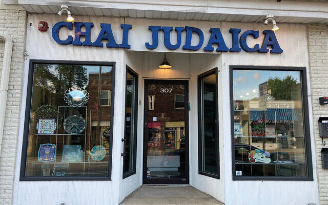 "Chai Judaica in Millburn is ""more of a gift shop than a bookstore,"" according to the store's manager Rivkie Bogomilsky. Photo by Shira Vickar-Fox"