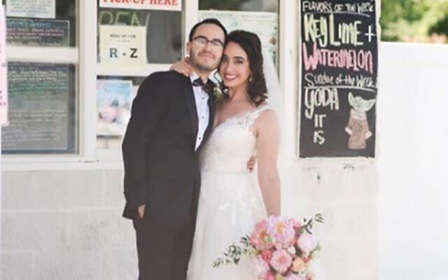 Newlyweds Eli Shapiro and  Ariella Segal Photo by Tricia McCormack Photography