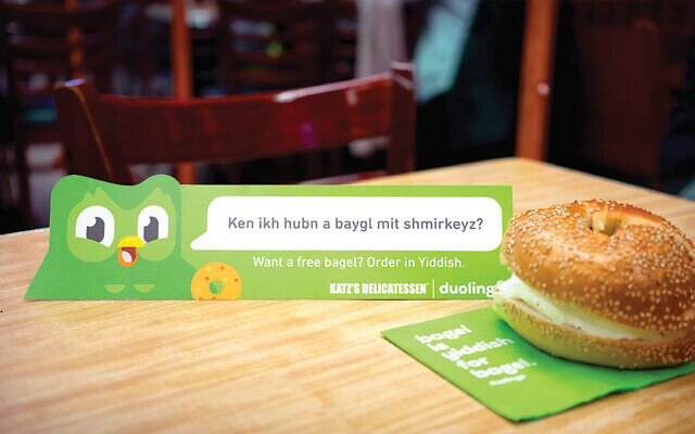 On the day the course launched, Duolingo gave students a free bagel — if they ordered it in Yiddish. (Duolingo)