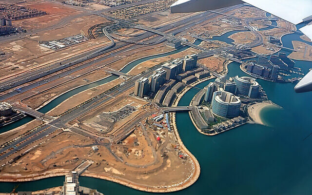 Aerial view of Abu Dhabi and the Persian Gulf