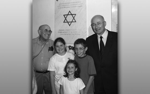 The author, left, and three of his grandchildren join Israel's ambassador to the Czech Republic at the dedication of the plaque honoring the Jewish prisoners the Nazis held in the Spielberg Fortress.