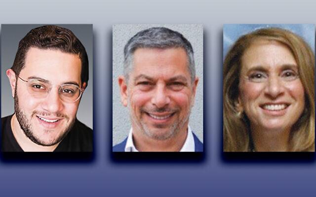 Jared Hutter, left, Judson Kleinman, and Marlene Diamond