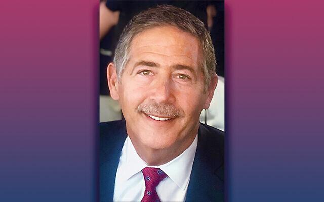 Stuart Z. Goldstein