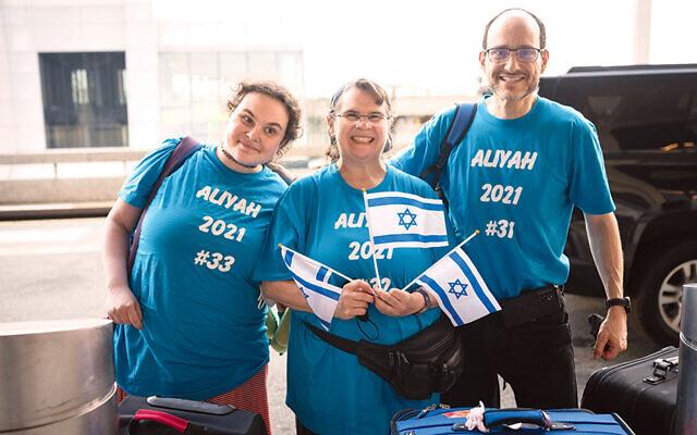 The Feldman family from West Orange (Shahar Azran)