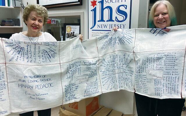 Linda Forgosh and Jill Hershorin (Courtesy JHS)