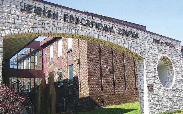 The JEC's campus in Elizabeth.
