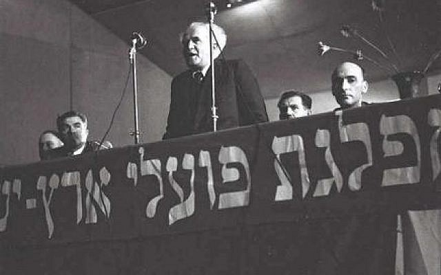 David Ben-Gurion campaigning for Mapai before the 1949 elections (Photo: Hugo Mendelson, GPO)