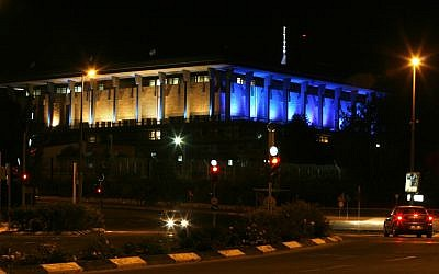 The Knesset (photo credit: Michal Fattal/Flash90)