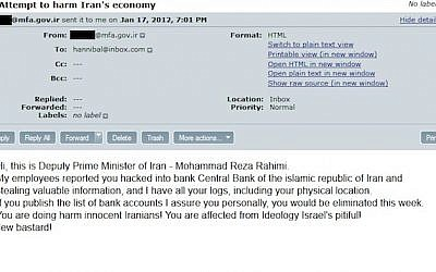 A threatening letter Hannibal claims to have received from an Iranian official (Courtesy)