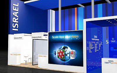 Artist's rendering of Israel's application booth at MWC 2012 (Courtesy Israel Export Institute))
