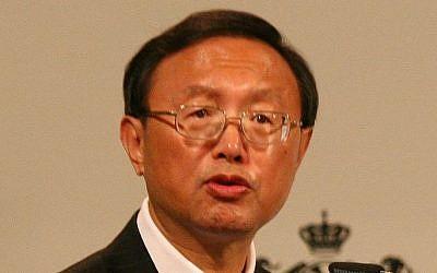 Chinese Foreign Minister Yang Jiechi (photo credit: CC-BY ZajicZ, Wikipedia)