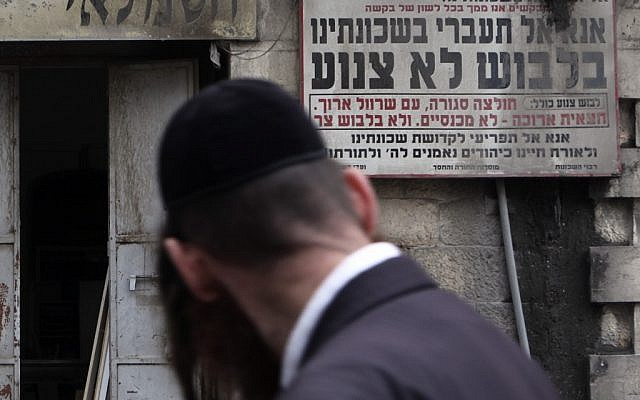 A sign asking women to dress modestly while walking through the neighborhood (photo credit: Yossi Zamir/Flash90)