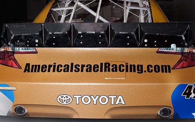 NASCAR racing for Zionism. (Photo credit: Courtesy)