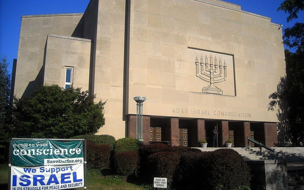 Adas Israel Synagogue, DC (Photo credit: Public Domain)