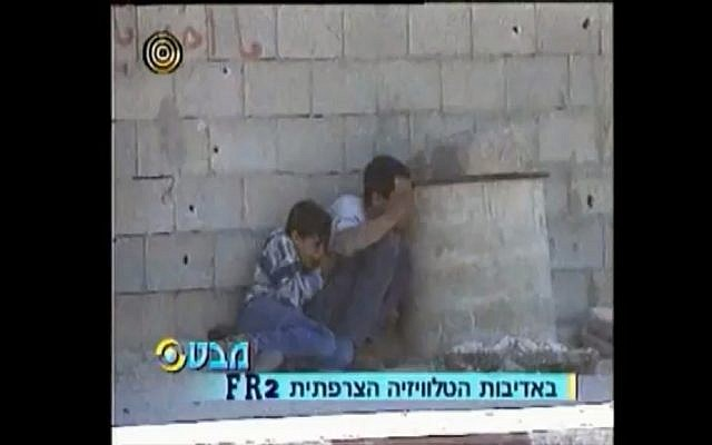 A screen capture of the video showing the Muhammad al-Dura incident.