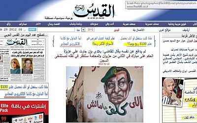 Tantawi as the other half of Husni Mubarak (photo credit: Al-Quds Al-Arabi)