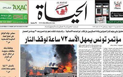 Al-Hayat front page displays Homs burning (photo credit: Al-Hayat)