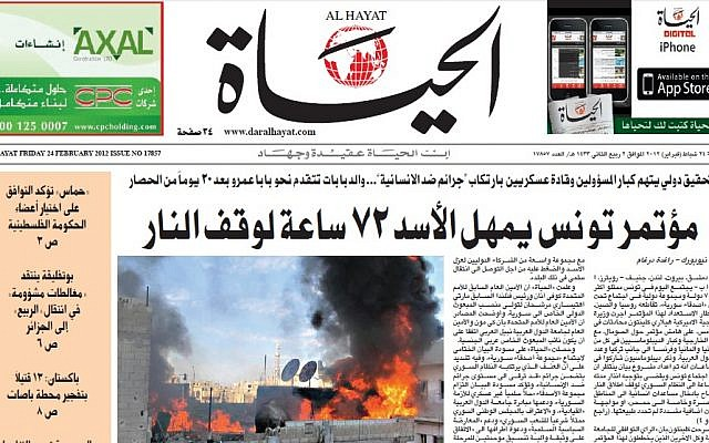 Al-Hayat front page displays Homs burning (photo credit: Al-Hayat)