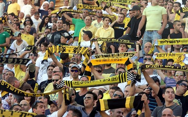 Beitar Jerusalem fans during a game against Bnei Saknin in an undated photo. (photo credit: Lior Mizrahi/Flash 90)