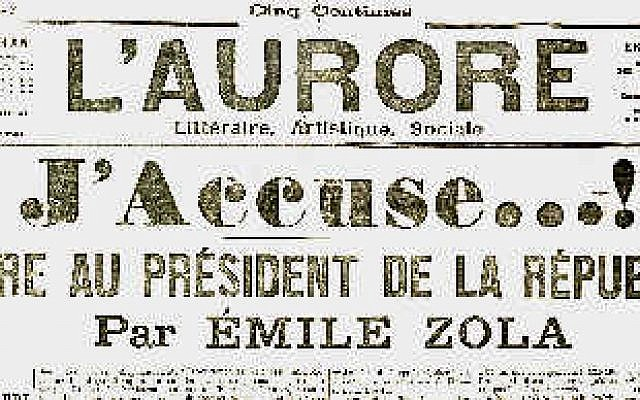 Emile Zola J'Accuse letter (photo credit: public, Wikimedia commons)