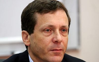 MK Isaac Herzog (photo credit: Orel Cohen/Flash90)