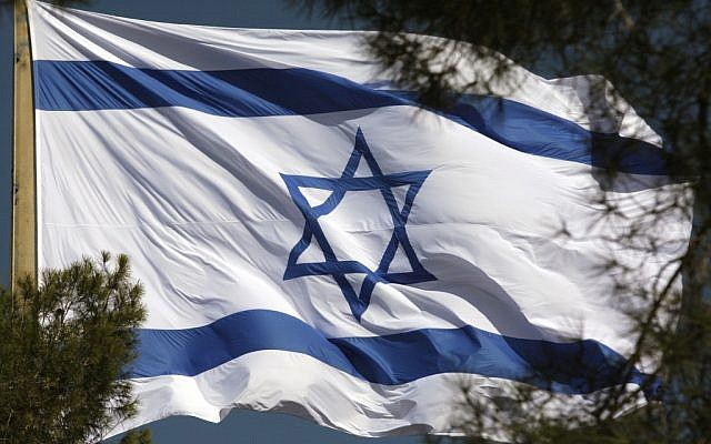 Illustrative photo of the Israeli flag (Uri Lenz/Flash90)