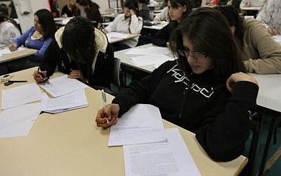 Students taking a test (Tsafrir Abayov/Flash90)