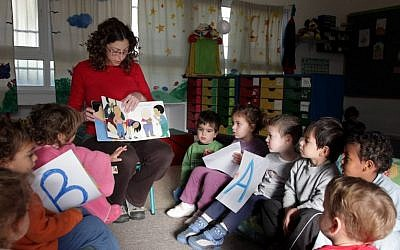 Kindergarten children in their classroom.(Edi Israel/Flash90)
