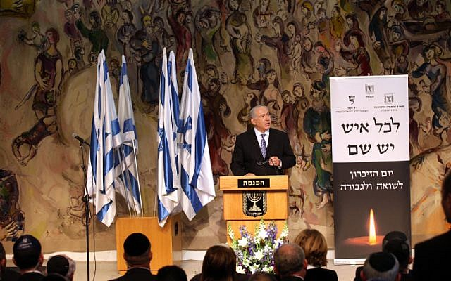 Prime Minister Benjamin Netanyahu at a Knesset Holocaust ceremony in 2009 (photo credit: Yossi Zamir/Flash 90)
