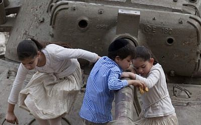 Israeli children at Ammunition Hill. (photo credit: Dudi Vaaknin/Flash 90)