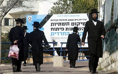 Illustrative photo of ultra-Orthodox residents in Beit Shemesh (photo credit: Uri Lenz/Flash90)