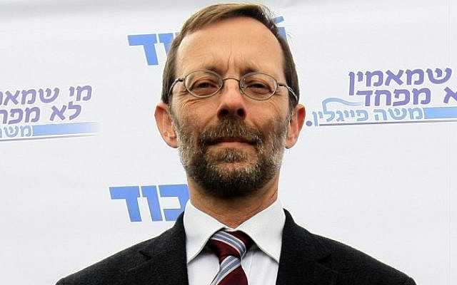 Moshe Feiglin (photo credit: Kobi Gideon/Flash90)