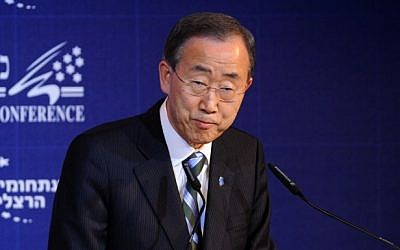 UN Secretary-General Ban Ki-moon (photo credit: Gili Yaari/Flash 90)