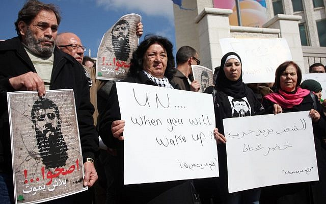 Protesters in Ramallah show support for Adnan on Monday (photo credit: Issam Rimawi/Flash90)