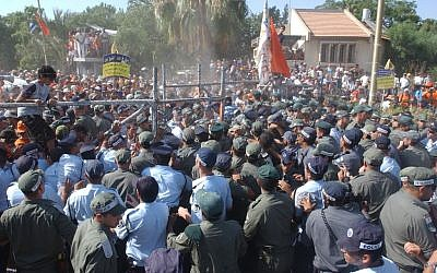 Mass protests against the disengagement plan in 2005 (photo credit: Flash90)