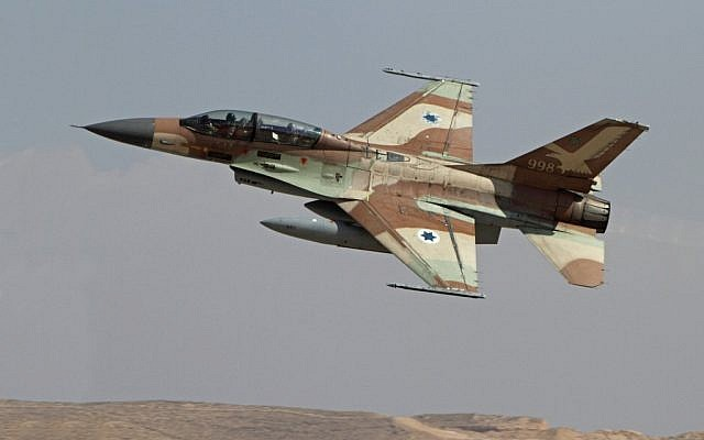 An Israeli F-16 fighter jet (photo credit: Ofer Zidon/Flash90)