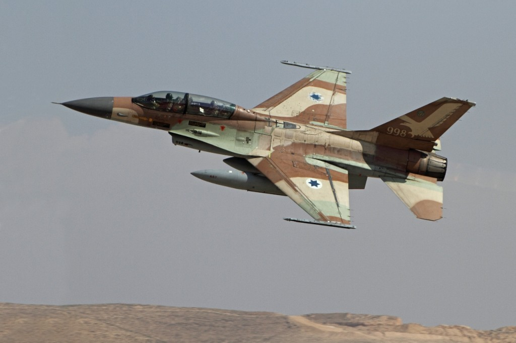 Image result for Israeli F-16s, photos