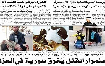 Homs victims on the front page of Al-Hayat
