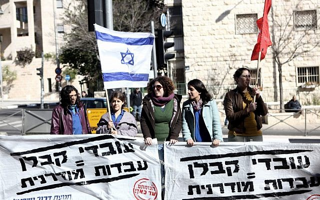 Protesters hold banners and chant slogans during a demonstration against the current employment status of contract workers in Jerusalem (photo credit: Kobi Gideon/Flash90)