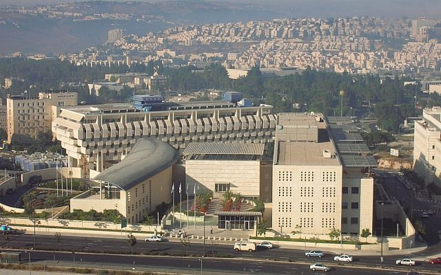 The Foreign Ministry in Jerusalem (photo credit: CC BY Almog, Wikimedia Commons)