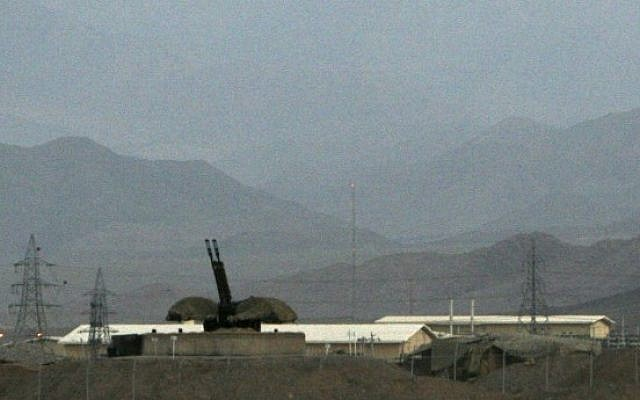 Illustrative photo of an Iranian air defense system at Natanz in 2007 (AP/Hasan Sarbakhshian, File)
