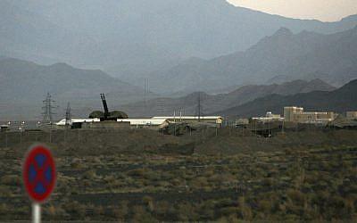 An anti-aircraft gun guarding the uranium-enrichment facility at Natanz in Iran in 2007. (photo credit: AP/Hasan Sarbakhshian/File)