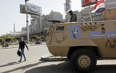 Illustrative photo of Egyptian security forces stationed in Cairo. (photo credit: Nasser Nasser/AP)