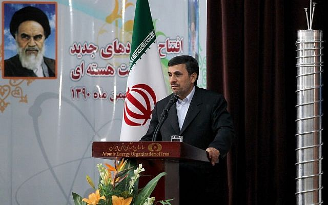 Iranian President Mahmoud Ahmadinejad addressing Tehran's research reactor center staff on Wednesday (photo credit: AP Photo/Iranian President's Office)