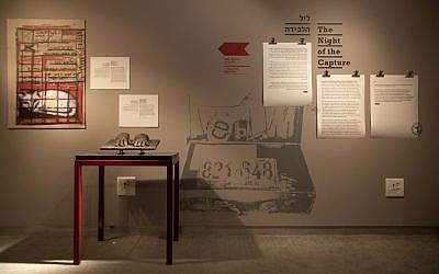 Items are seen on display in the 'Operation Finale' exhibit, revealing the story behind the Mossad spy agency's most legendary operation ever, the daring 1960 capture of the Nazi mastermind (photo credit: AP/Dan Balilty)