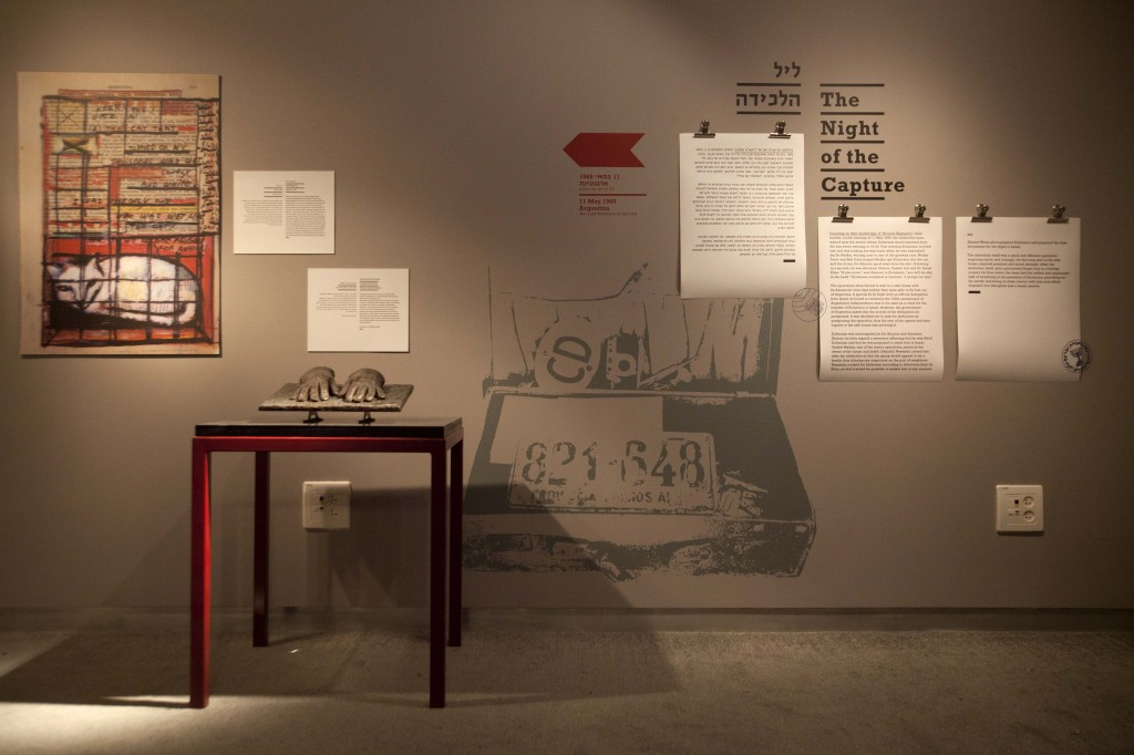 Items Are Seen On Display In The U0027Operation Finaleu0027 Exhibit, Revealing The  Story