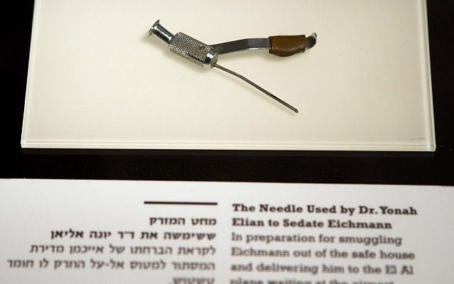 The needle used to sedate Adolph Eichmann (photo credit: AP/Dan Balilty)