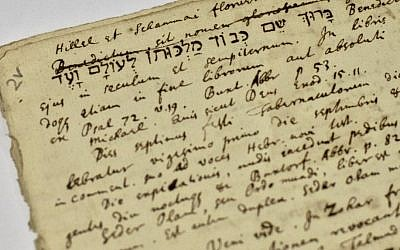 A page of Isaac Newton's writing featuring, the prayer, in Hebrew, 'Blessed is His name for eternity.'